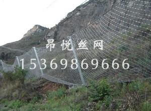 边坡防护网.jpg